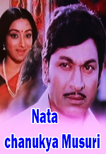 Watch Nata Chanakya Musuri full movie Online - Eros Now