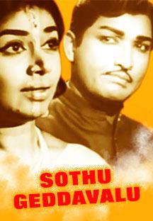 Watch Sothu Geddavalu full movie Online - Eros Now