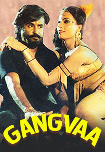 Watch Gangvaa full movie Online - Eros Now