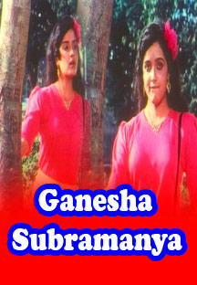 Watch Ganesha Subramanya full movie Online - Eros Now