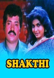 Watch Shakthi - 1987 full movie Online - Eros Now
