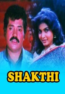Watch Shakthi - 1987 full movie Online - Eros Now