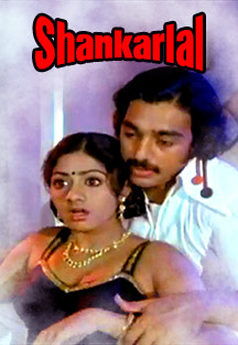 Watch Shankarlal full movie Online - Eros Now