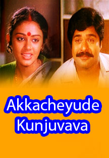Watch Akkacheyude Kunjuvava full movie Online - Eros Now
