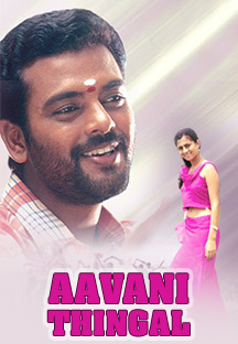 Watch Aavani Thingal full movie Online - Eros Now