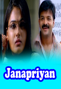 Watch Janapriyan full movie Online - Eros Now
