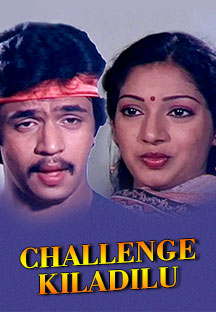 Watch Challenge Kiladilu full movie Online - Eros Now