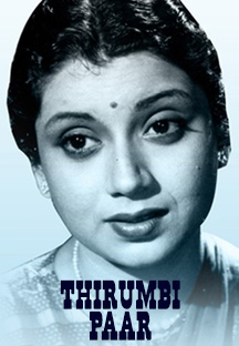 Watch Thirumbi Paar full movie Online - Eros Now