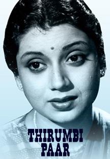 Watch Thirumbi Paar full movie Online - Eros Now