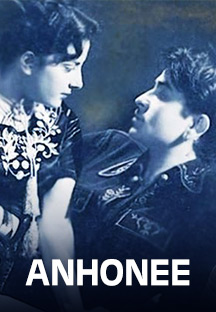 Watch Anhonee full movie Online - Eros Now