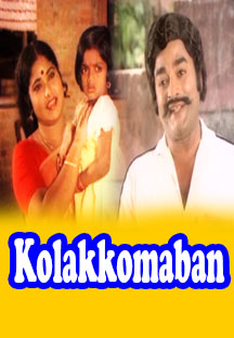 Watch Kolakkomaban full movie Online - Eros Now