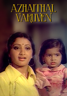 Watch Azhaithal Varuven full movie Online - Eros Now