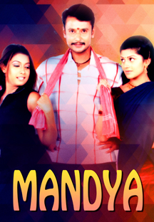 Watch Mandya full movie Online - Eros Now