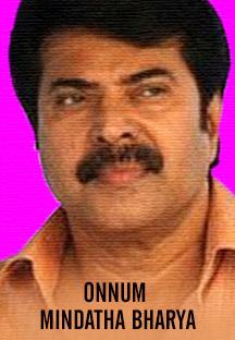 Watch Onnum Mindatha Bharya full movie Online - Eros Now