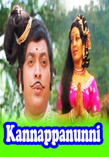 Watch Kannappanunni full movie Online - Eros Now