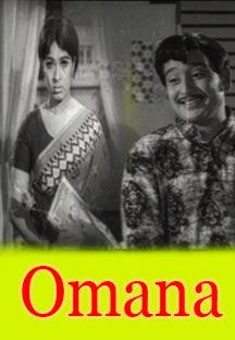 Watch Omana full movie Online - Eros Now