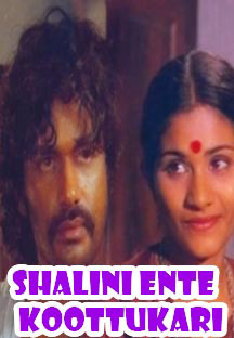 Watch Shalini Ente Koottukari full movie Online - Eros Now