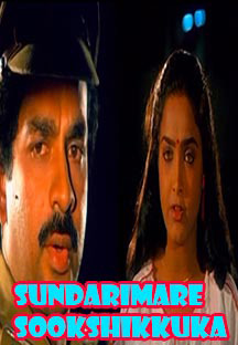 Watch Sundarimare Sookshikkuka full movie Online - Eros Now
