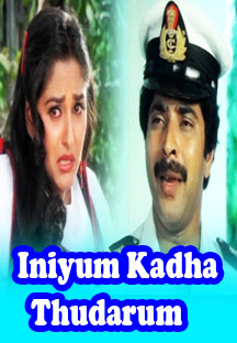 Watch Iniyum Kadha Thudarum full movie Online - Eros Now