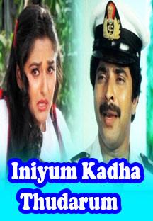 Watch Iniyum Kadha Thudarum full movie Online - Eros Now