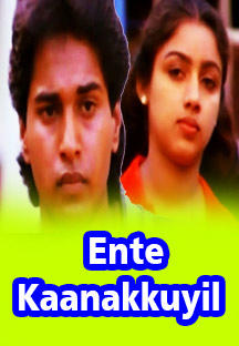 Watch Ente Kaanakkuyil full movie Online - Eros Now
