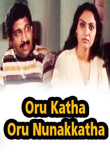 Watch Oru Katha Oru Nunakkatha full movie Online - Eros Now