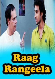 Watch Raag Rangeela full movie Online - Eros Now