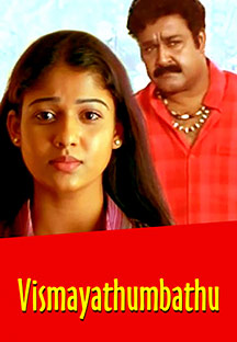 Watch Vismayathumbathu full movie Online - Eros Now