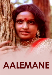 Watch Aalemane full movie Online - Eros Now