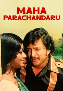 Watch Maha Prachandaru full movie Online - Eros Now