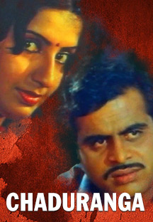 Watch Chaduranga full movie Online - Eros Now