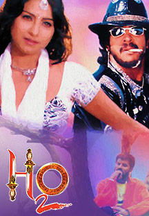 Watch H2O full movie Online - Eros Now