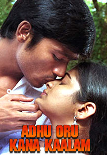 Watch Adhu Oru Kana Kaalam full movie Online - Eros Now