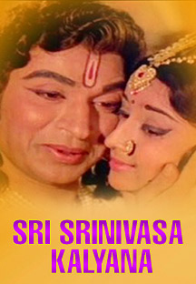 Watch Sri Srinivasa Kalyana full movie Online - Eros Now