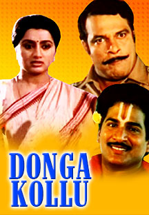 Watch Donga Kollu full movie Online - Eros Now