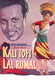 Watch Kali Topi Lal Rumal full movie Online - Eros Now