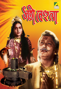 Watch Sati Behula full movie Online - Eros Now