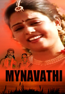 Watch Mynavathi full movie Online - Eros Now