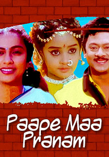 Watch Paape Maa Pranam full movie Online - Eros Now