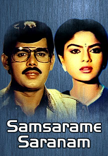 Watch Samsarame Saranam full movie Online - Eros Now