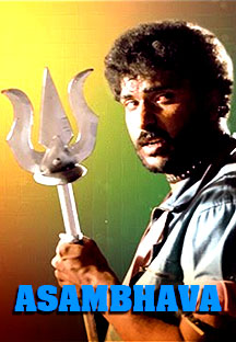 Watch Asambhava full movie Online - Eros Now