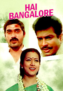 Watch Hai Bangalore full movie Online - Eros Now