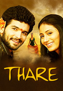 Watch Thare full movie Online - Eros Now