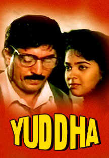 Watch Yuddha full movie Online - Eros Now