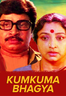 Watch Kumkuma Bhagya full movie Online - Eros Now