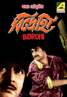 Watch Bidrohi full movie Online - Eros Now