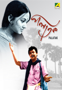Watch Palatak full movie Online - Eros Now