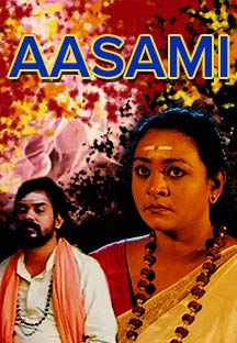Watch Aasami full movie Online - Eros Now