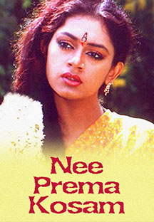 Watch Nee Prema Kosam full movie Online - Eros Now