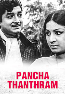 Watch Pancha Thanthram full movie Online - Eros Now